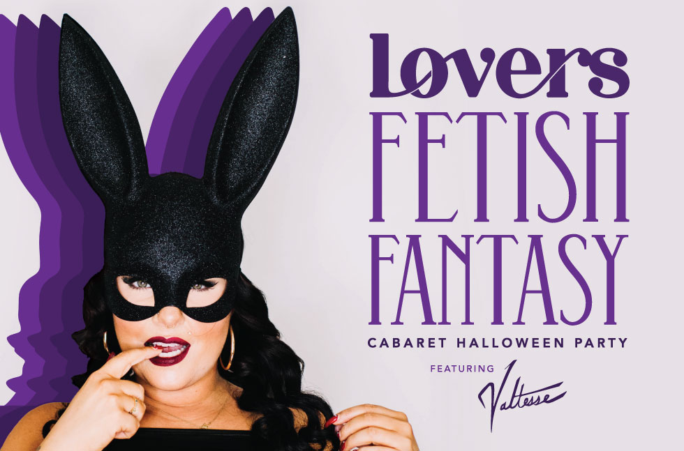 Lovers Fetish Fantasy Halloween Party Tickets First Pick Design Seattle Wa Vip Mixer At 7 00pm General Admission 8 30pm Stranger Tickets